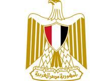 Christen und andere Minderheiten werden in Ägyptens Oberhaus nicht angemessen vertreten. Foto: PR